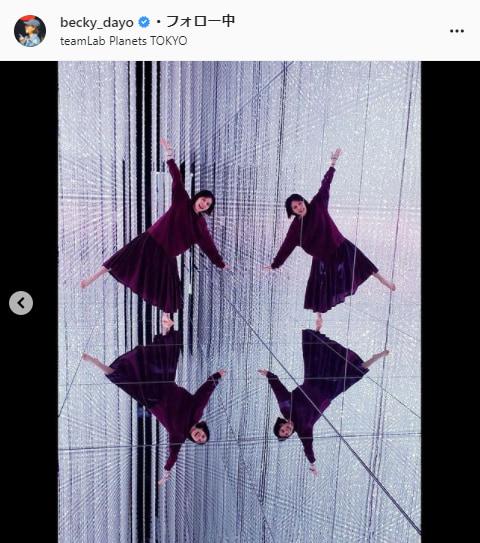 ベッキー公式Instagram(becky_dayo)より