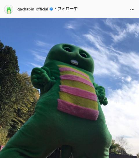 ガチャピン公式Instagram(gachapin_official)より