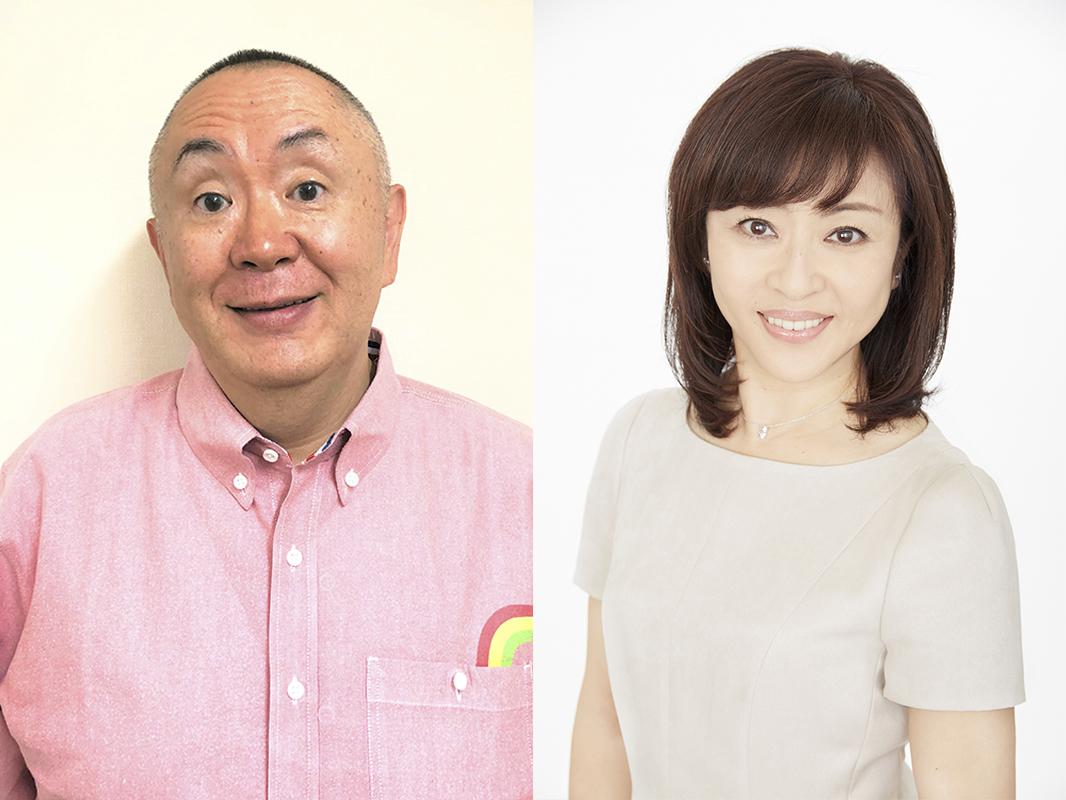 松村邦洋&松本明子が『電波少年W』MCに決定
