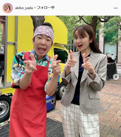 矢田亜希子公式Instagram(akiko_yada)より