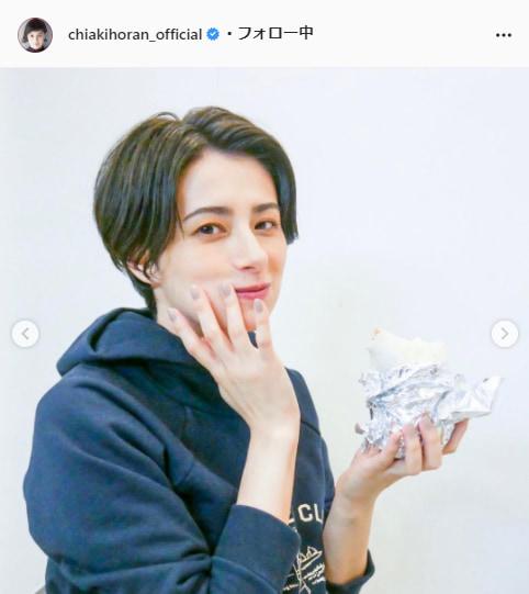 ホラン千秋公式Instagram(chiakihoran_official)より