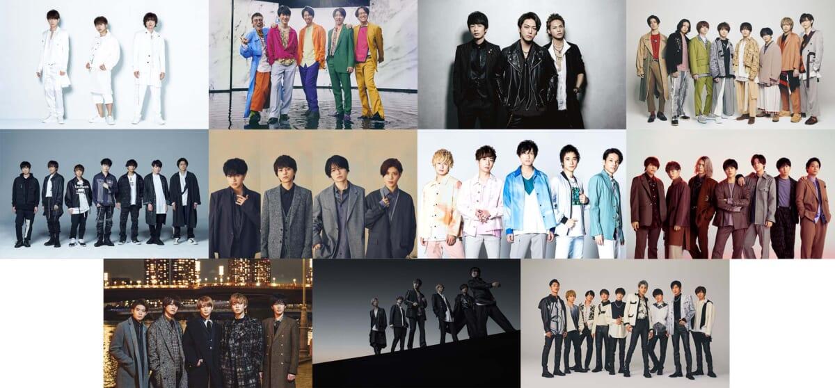 『日本中に元気を!!ジャニーズカウントダウン2020-2021~東京の街から歌でつながる生放送~』