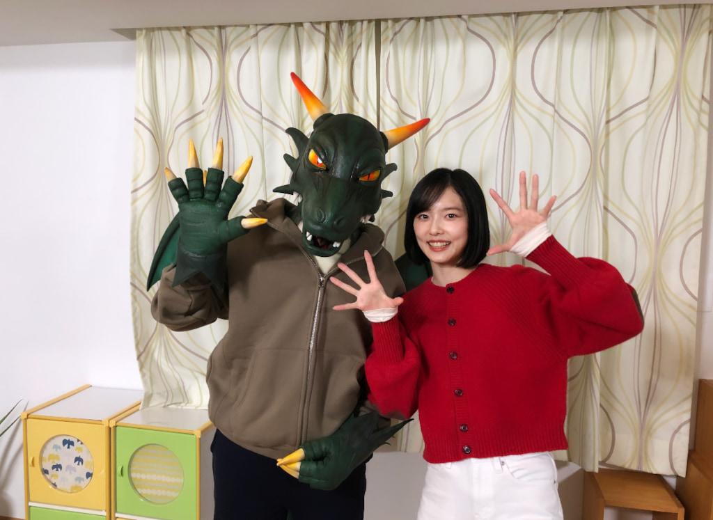 『ジョシとドラゴン』