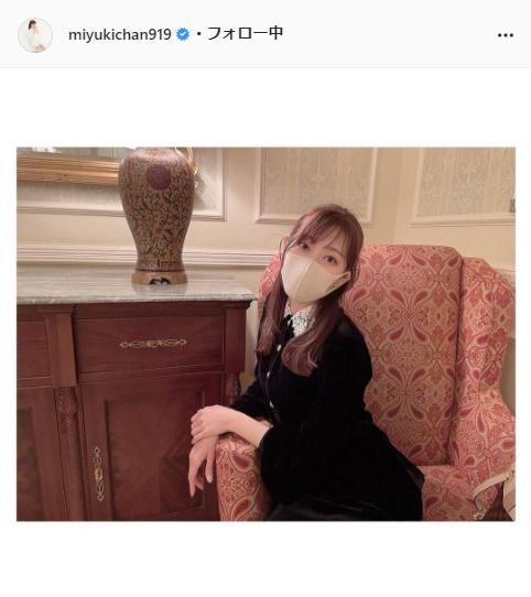 渡辺美優紀公式Instagram(miyukichan919)より
