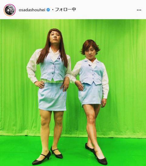 チョコレートプラネット・長田庄平公式Instagram(osadashouhei)より