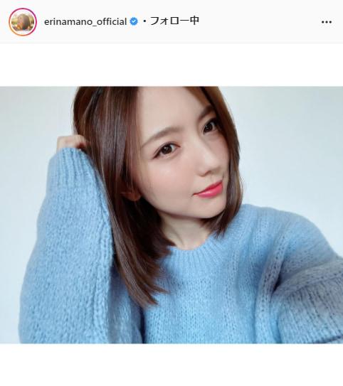 真野恵里菜公式Instagram(erinamano_official)より