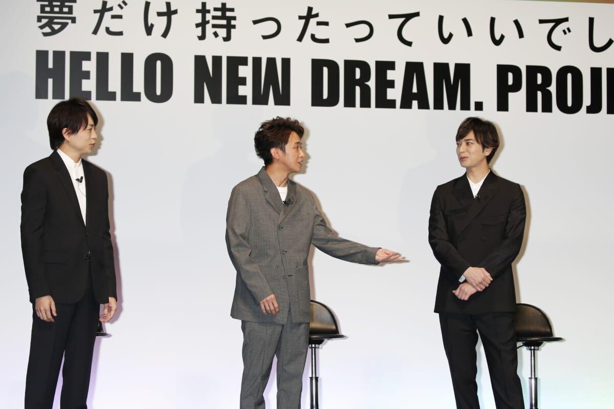 「HELLO NEW DREAM.PROJECT」報告会