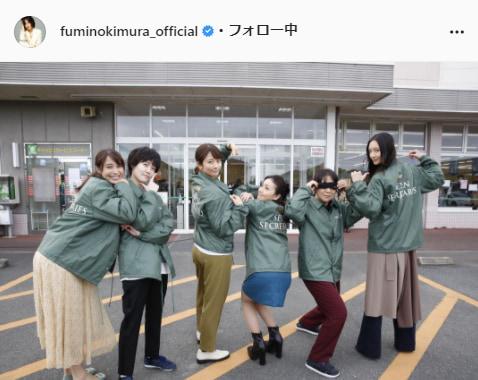 木村文乃公式Instagram(fuminokimura_official)より