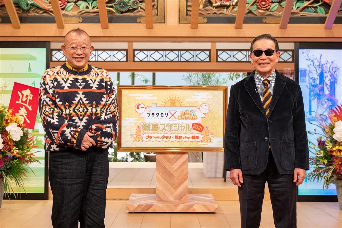 『ブラタモリ×鶴瓶の家族に乾杯 新春スペシャル2021』