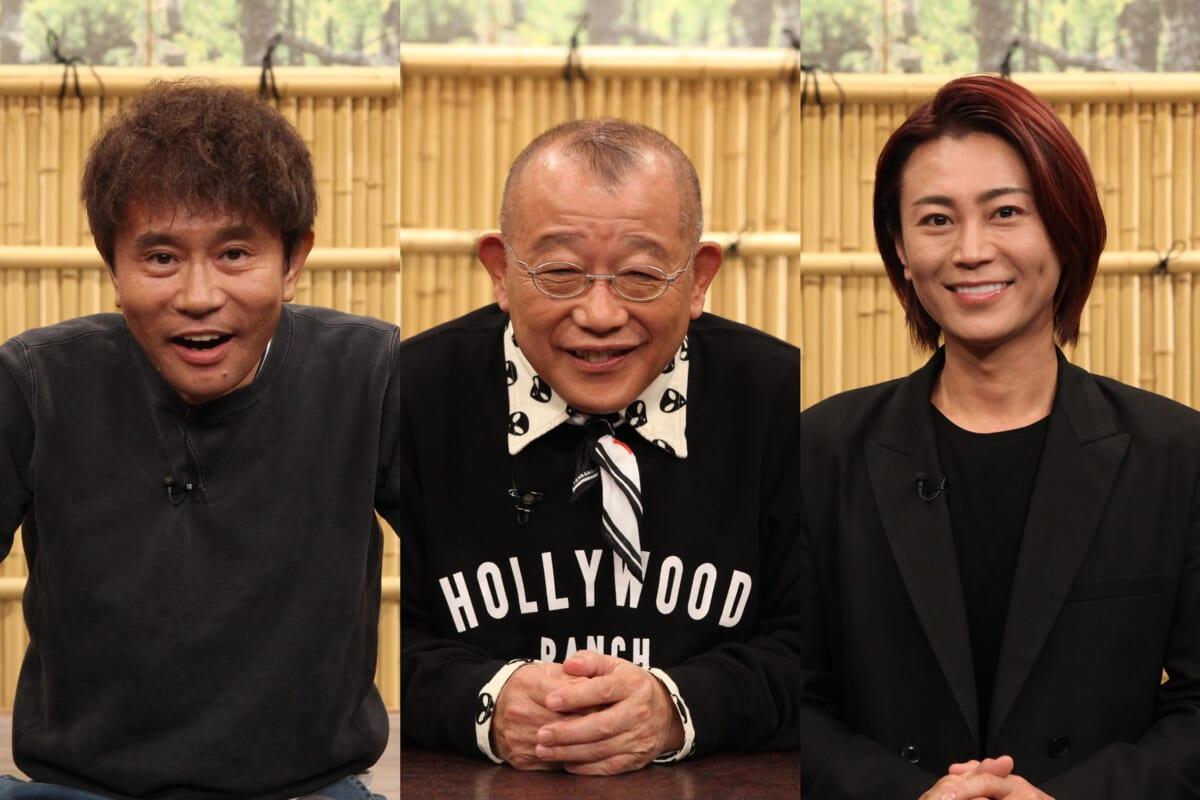 『ドリフ・バカ殿・志村友達大集合SP』
