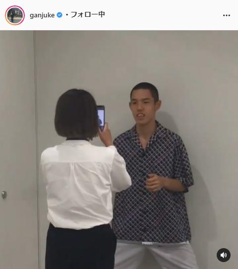 後藤拓実公式Instagram(ganjuke)より