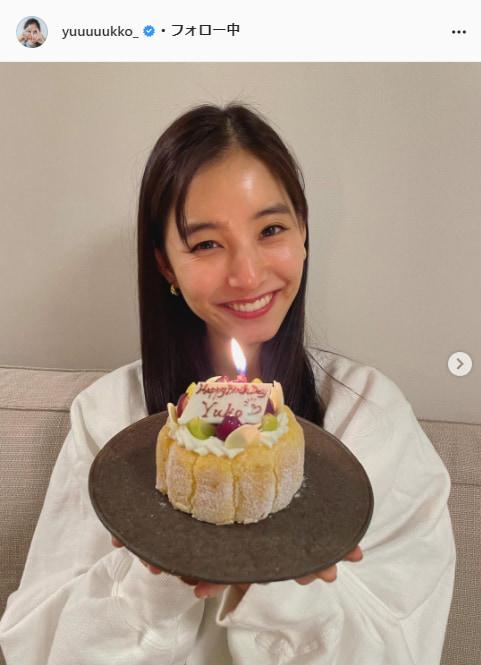 新木優子公式Instagram(yuuuuukko_)より
