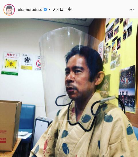 ナインティナイン・岡村隆史公式Instagram(okamuradesu)より