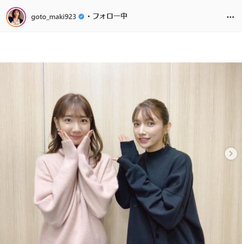 後藤真希公式Instagram(goto_maki923)より