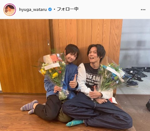 日向亘公式Instagram(hyuga_wataru)より