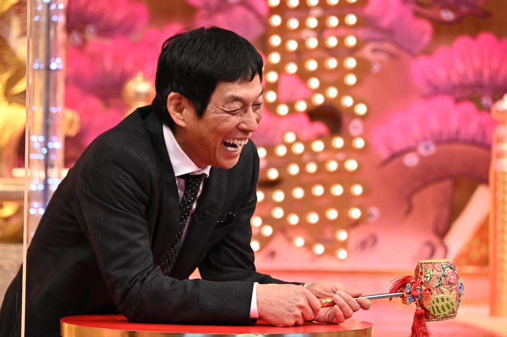 『爆笑!明石家さんまのご長寿グランプリ2020』