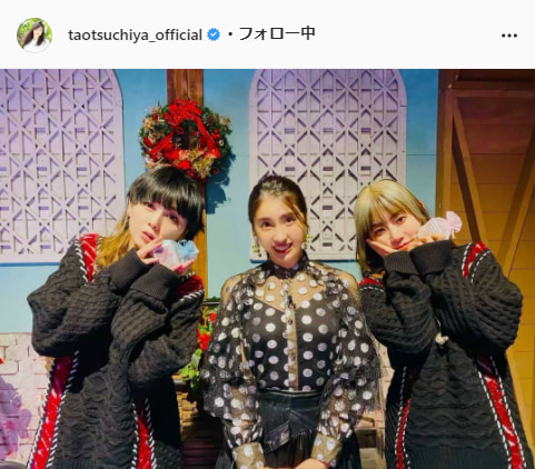 土屋太鳳公式Instagram(taotsuchiya_official)より