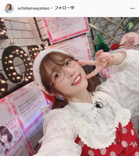 内田真礼公式Instagram(uchidamaayataso)より