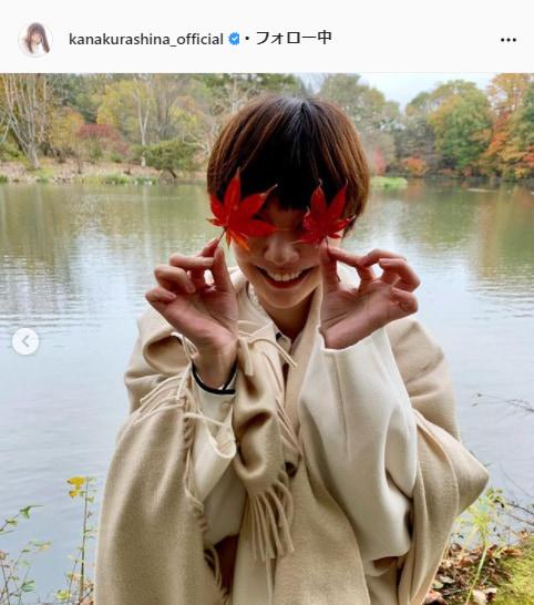 倉科カナInstagram(kanakurashina_official)より