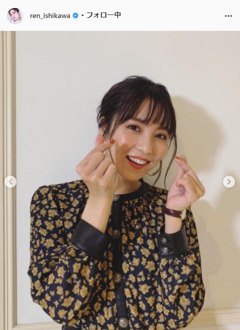 石川恋公式Instagram(ren_ishikawa)より