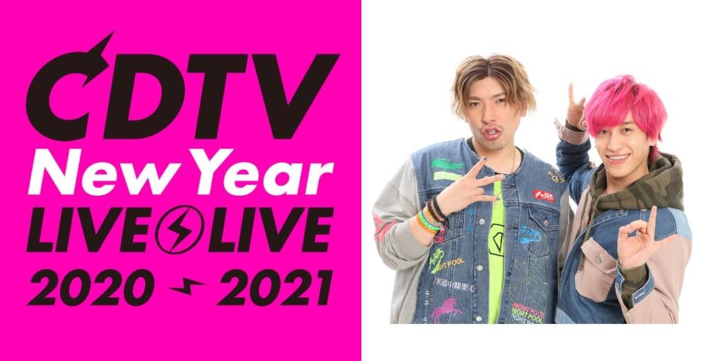 ライブ ライブ カウントダウン tv 【動画】キングヌー井口理がCDTVライブで暴走パフォーマンス!2020年6月22日放送。