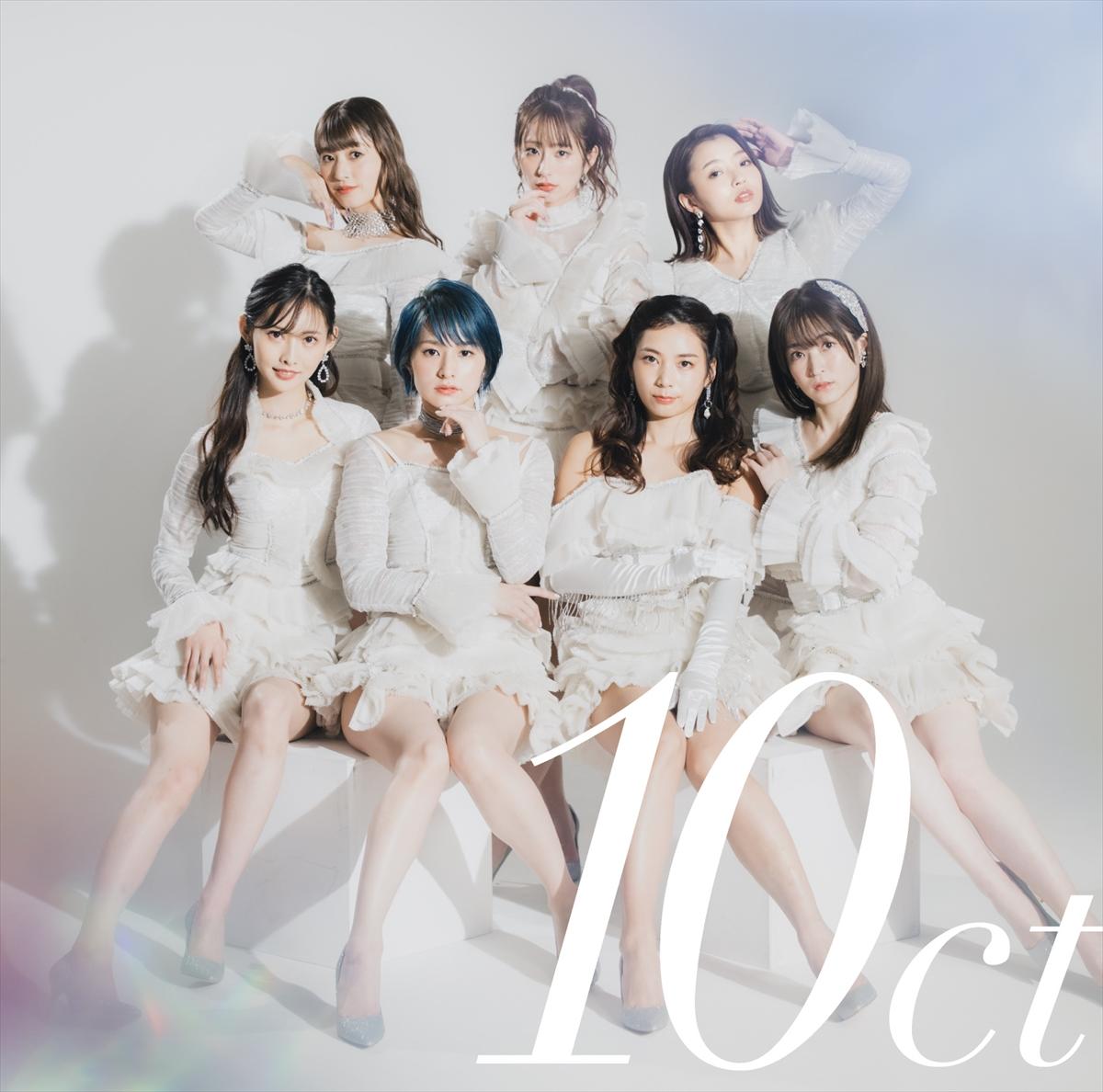 prediaニューアルバム「10ct」TYPE-B