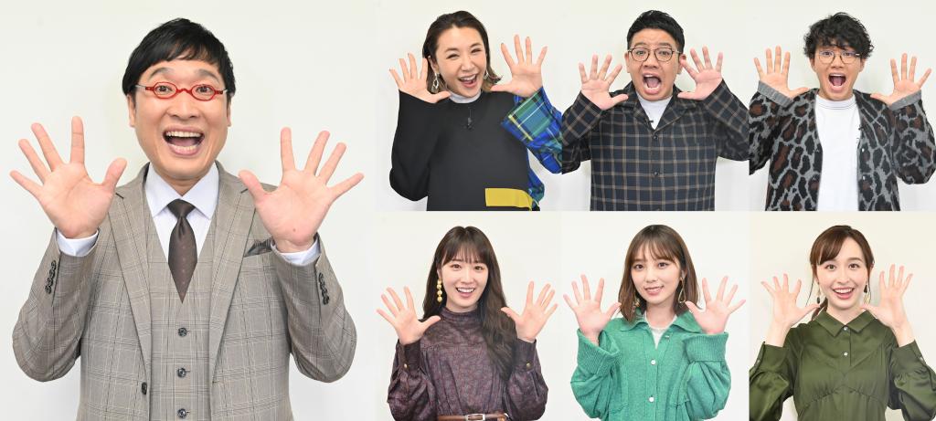 """『世界のド肝を抜いた!衝撃""""神""""映像2021』"""