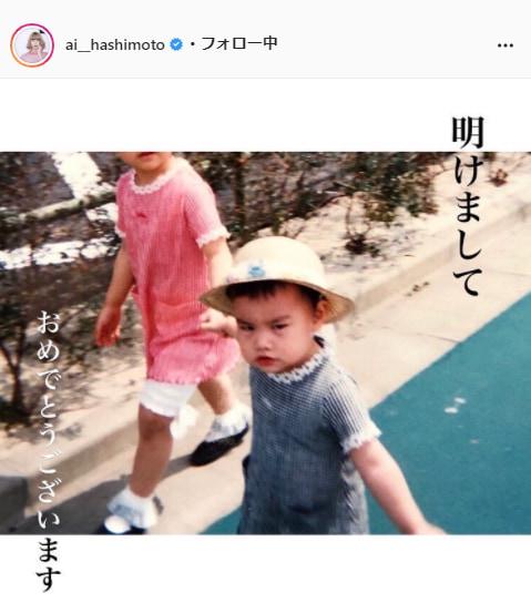 橋本愛公式Instagram(ai__hashimoto)より