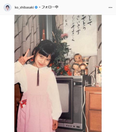 柴咲コウ公式Instagram(ko_shibasaki)より