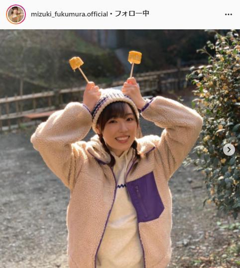 モーニング娘。譜久村聖公式Instagram(mizuki_fukumura.official)より