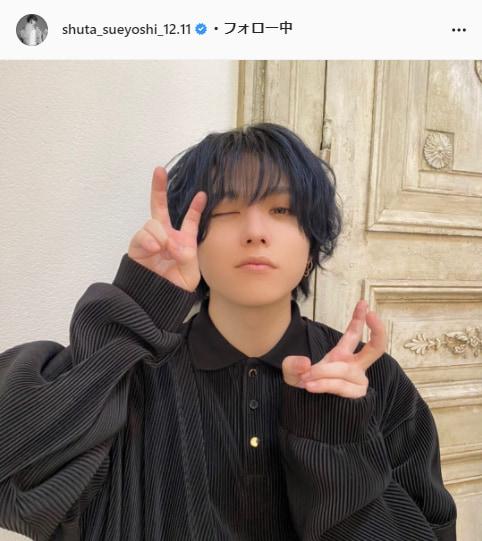 末吉秀太公式Instagram(shuta_sueyoshi_12.11)より