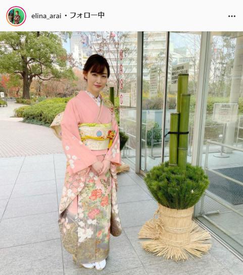 新井恵理那公式Instagram(elina_arai)より