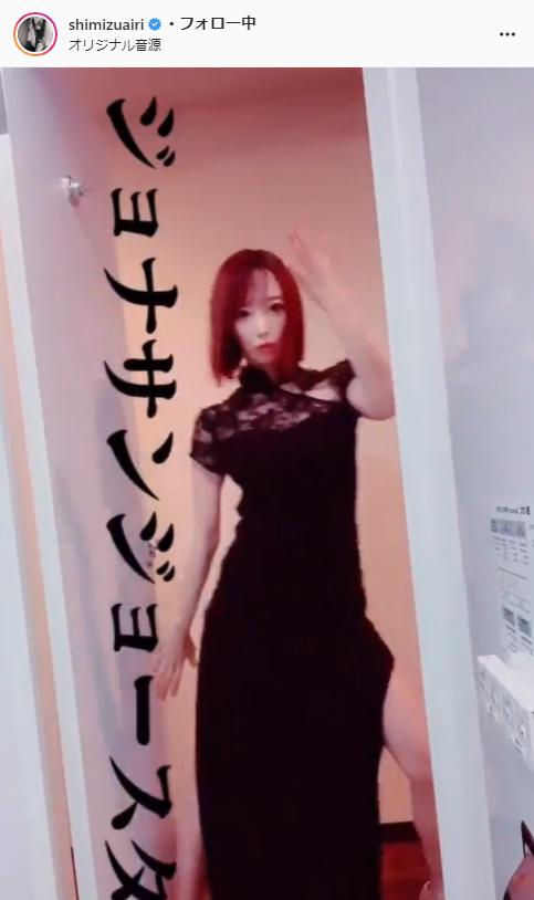 清水あいり公式Instagram(shimizuairi)より