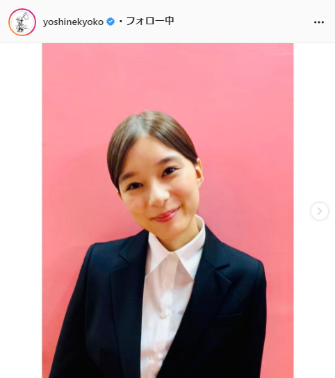 芳根京子公式Instagram(yoshinekyoko)より