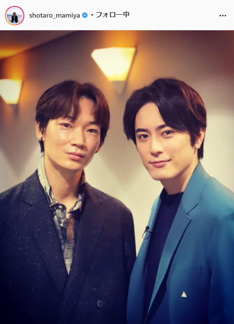 間宮祥太朗公式Instagram(shotaro_mamiya)より