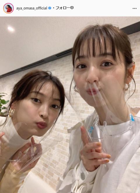 大政絢公式Instagram(aya_omasa_official)より