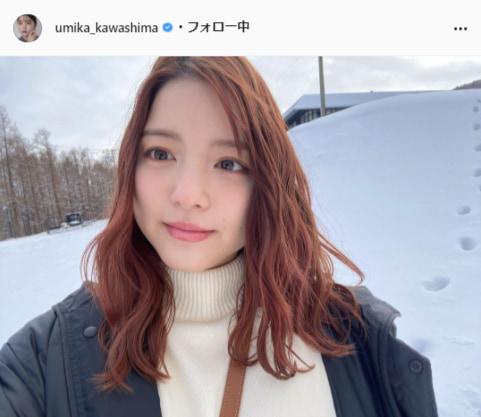 川島海荷公式Instagram(umika_kawashima)より