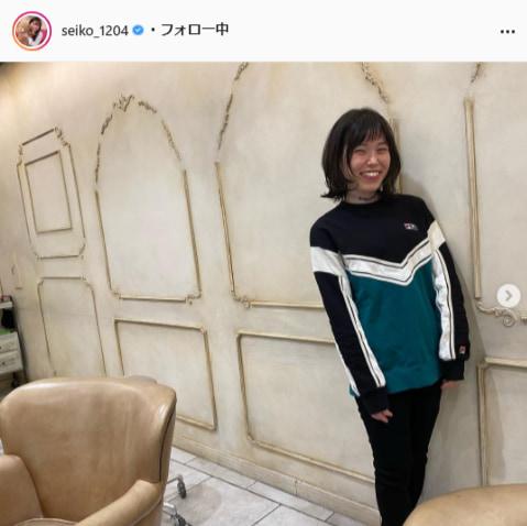 尼神インター・誠子公式Instagram(seiko_1204)より