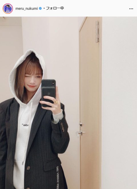 生見愛瑠公式Instagram(meru_nukumi)より