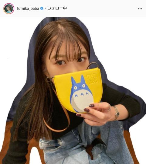 馬場ふみか公式Instagram(fumika_baba)より