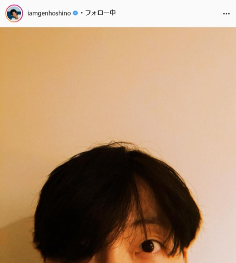 星野源公式Instagram(iamgenhoshino)より