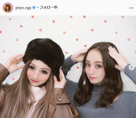 ゆきぽよ公式Instagram(poyo_ngy)より