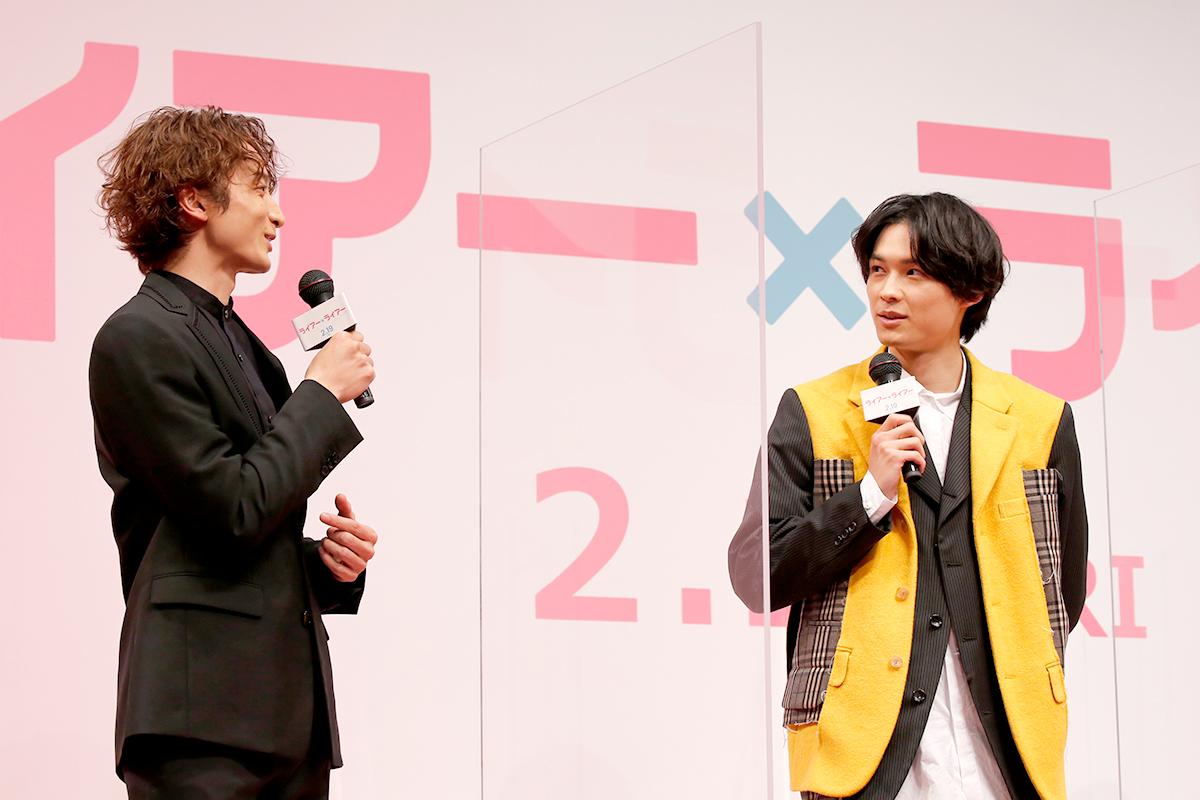 映画「ライアー×ライアー」完成報告イベント