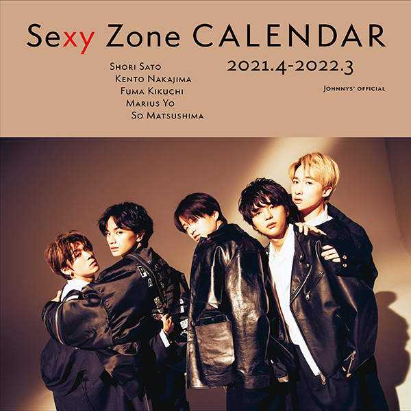 "<span class=""title"">「Sexy Zone 2021年度カレンダー」3・5発売!美麗な本体カバー画像が解禁</span>"