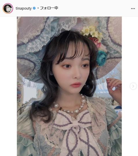 玉城ティナ公式Instagram(tinapouty)より