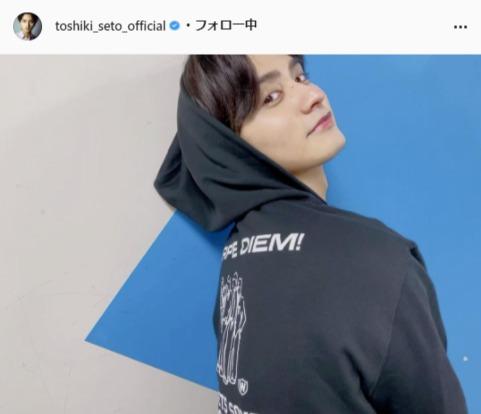 瀬戸利樹公式Instagram(toshiki_seto_official)より