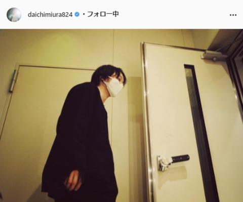 三浦大知公式Instagram(daichimiura824)より
