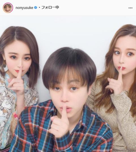 NON STYLE・井上裕介公式Instagram(nonyusuke)より