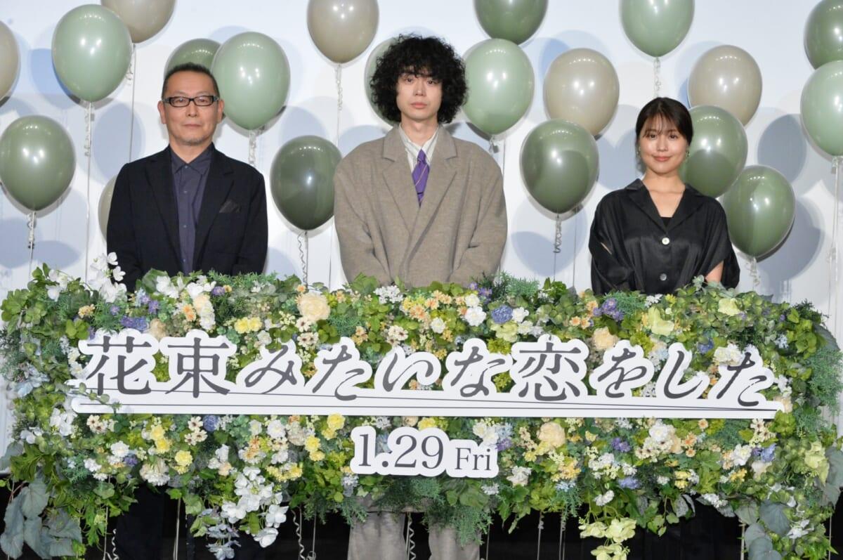 映画「花束みたいな恋をした」公開直前イベント