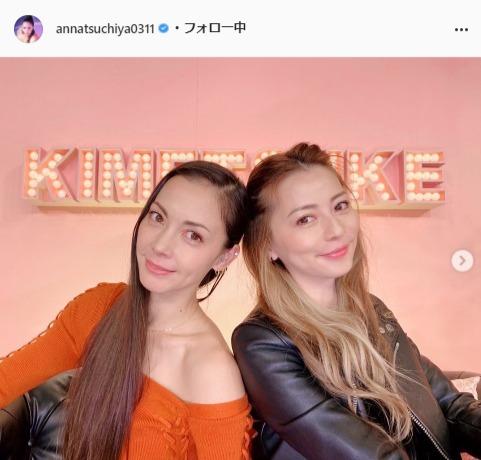 土屋アンナ公式Instagram(annatsuchiya0311)より
